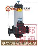 40-160(I)永嘉良邦40-160(I)型水冷屏蔽式管道离心泵