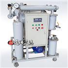 通瑞品牌ZJB-30精密小型绝缘油真空滤油机