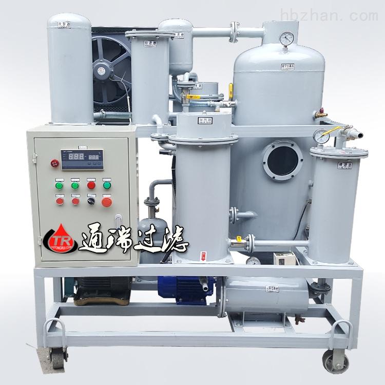 通瑞品牌ZJD-10挖掘机液压油真空滤油机