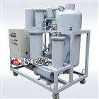 通瑞品牌ZJD-20润滑油精密小型真空滤油机