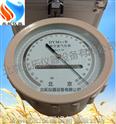 DYM3-1高原型空盒气压表现货