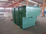 CT油田污水处理设备 除油达标