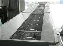 WLS型污水处理立式螺旋无轴输送机