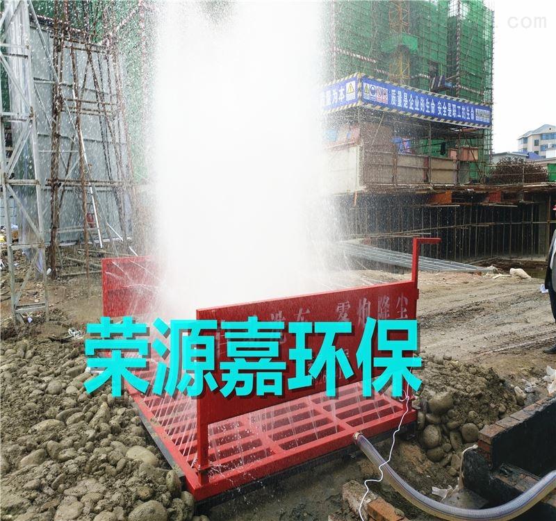 咸宁工地自动洗车机