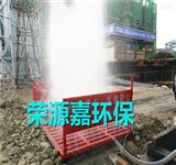 RONEGIA荆州渣土车自动洗车平台
