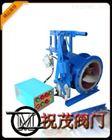 电磁式煤气安全切断阀DMF-0.1