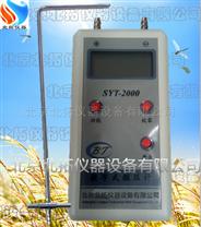 便携式SYT2000B数字式微压计