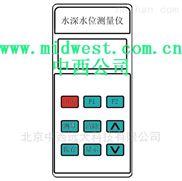 中西厂家水深水位测量仪库号:M402129
