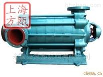 D型D型卧式分段式多级离心泵——上海方瓯公司