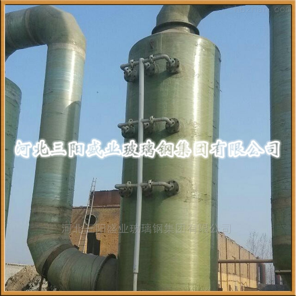 铬酸再利用设备铬酸回收塔