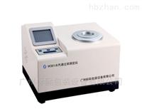 水汽透过率测定仪 GBPI® W301