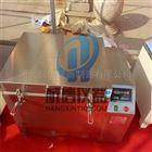 混凝土碱骨料箱销售部质优产品