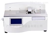 摩擦系数测定仪PBI®GM-4