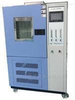 气调保鲜箱GBPI®GQ-160A