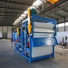 造紙汙水處理成套設備