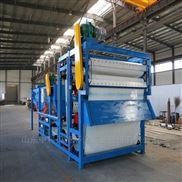 钻井污泥脱水浓缩压滤一体化处理装置