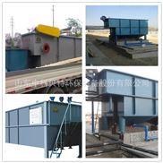 酿酒废水处理设备、涡凹气浮设备