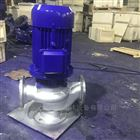IHG50-125IA不锈钢管道离心泵|ISG管道泵IRG