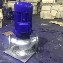 IHW50-250不锈钢卧式管道泵