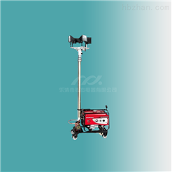 GAD506A大型升降式照明装置 GAD506A应急灯