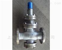 上海標一先導活塞式不鏽鋼蒸汽減壓閥