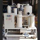 高粘度油专用真空滤油机