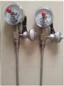 出售WSSXE-414/WSSXE-415/WSSXE-416一体化电接点双金属温度计厂家