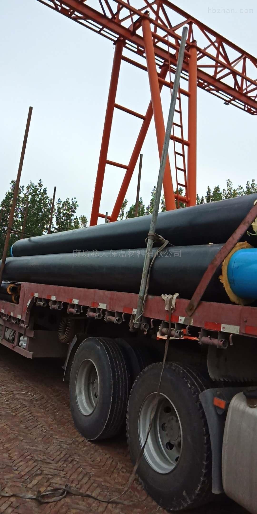 热水管道保温制作规程