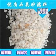 水处理白色石英砂滤料