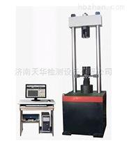 天華牌微機控製鬆弛試驗機大量生產