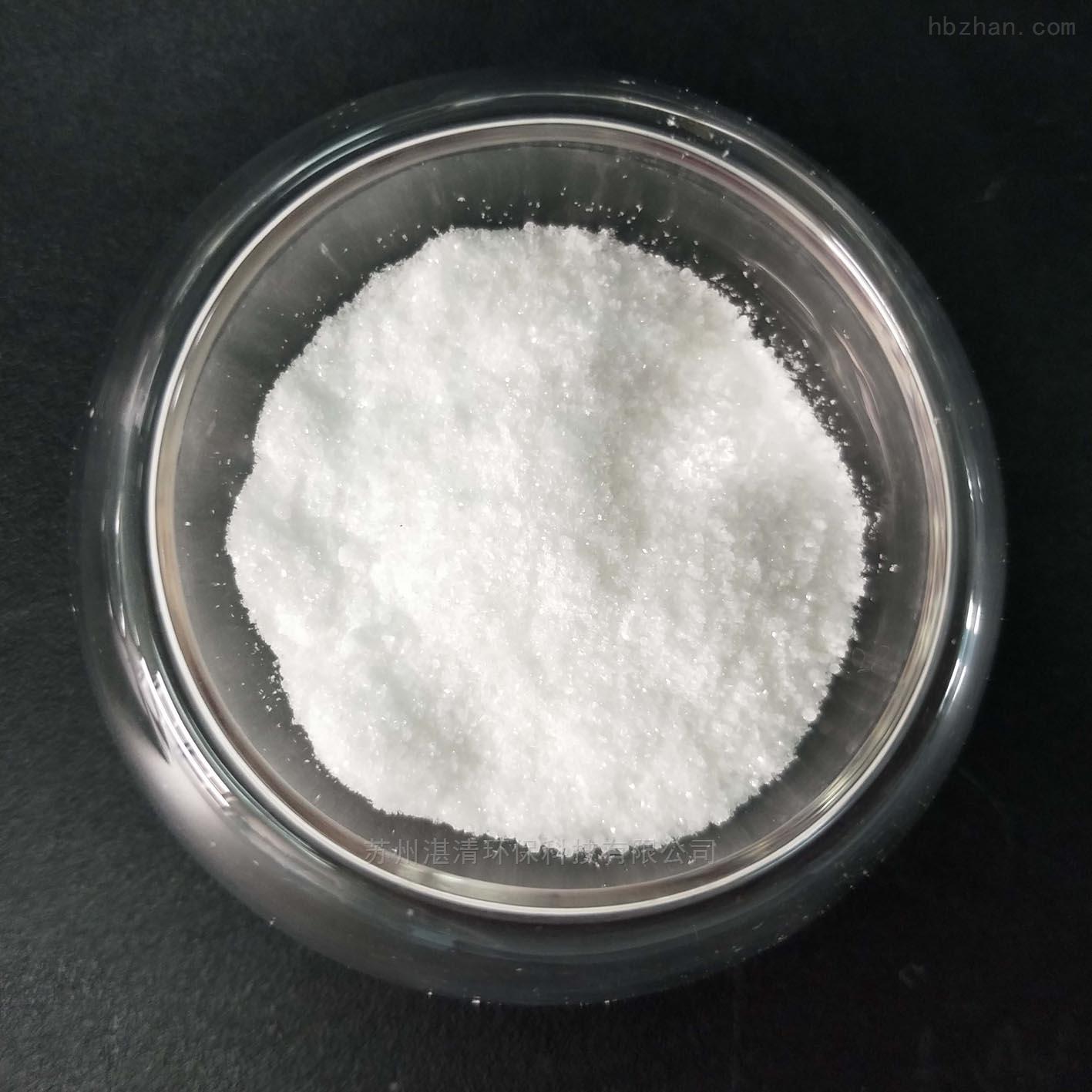 鋅鎳廢水處理劑