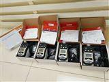 PGM-2500PGM-2500 复合式气体检测仪