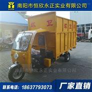 敞口全液压自卸三轮汽油摩托环卫垃圾车