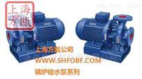 lSG型卧式单级锅炉给水泵——上海方瓯公司