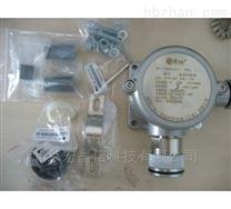 SP-1104Plus-S 气体检测器不锈钢外壳