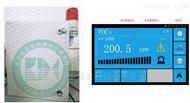 CY-VOCs-06CY-VOCs-06型挥发性有机物在线报警监控系统