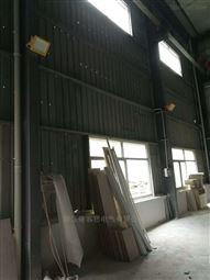 防爆免维护节能LED泛光灯200W