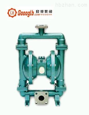 永嘉良邦QBY-65型不锈钢气动隔膜泵