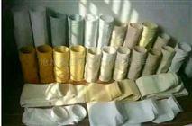 布袋除尘器配件布袋