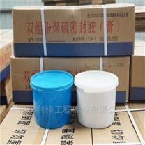 聚硫密封胶(膏)厂家应用