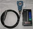 汙水處理投入式液位計廠家
