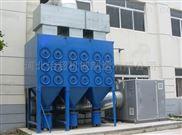 滤筒除尘器厂家,认准治超精工品质