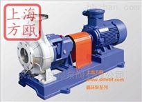 FOH型FOH型卧式不锈钢循环泵——上海方瓯公司