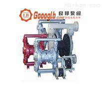 QBY-65永嘉良邦QBY-65型工程塑料气动隔膜泵