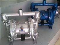 QBY-40永嘉良邦QBY-40铸铁气动隔膜泵