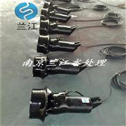 QJB型碳钢潜水搅拌机选型