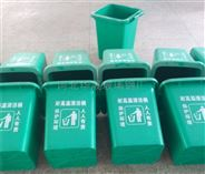 阜平翻盖式玻璃钢垃圾桶厂家批发