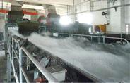 輸煤轉運站自動噴霧抑塵