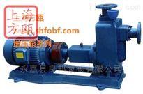 ZX型ZX型自吸式增压泵——上海方瓯公司