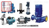 FOZFOZ不锈钢增压泵系列——上海方瓯公司